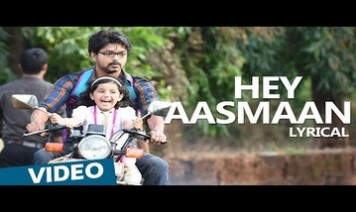 Hey Aasmaan Song Lyrics