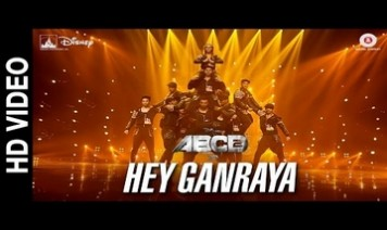 Hey Ganaraya Song Lyrics