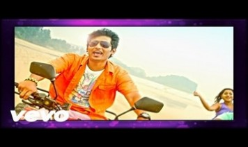 Hey Lamba Lamba Song Lyrics
