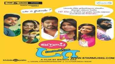 Mazhalai Pechu Song Lyrics