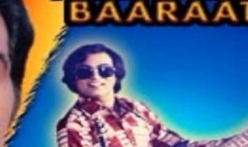 Ho Meri Soni Meri Tamanna Song Lyrics