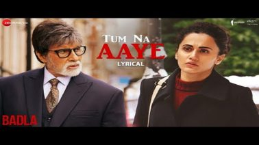 Tum Na Aaye Song Lyrics