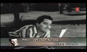 Hum Tujhse Mohabbat Karke Sanam Song Lyrics