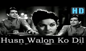 Husnwalo Ko Naa Dil Do Song Lyrics