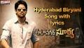 Hyderabad Biryani Song Lyrics