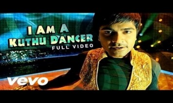 I am A Kuthu Dancer Song Lyrics