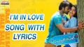 I am In Love Song Lyrics