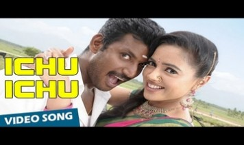 Ichu Ichu Song Lyrics