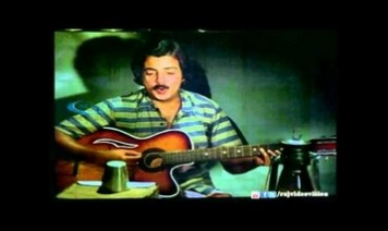 Ilaya Nilaa Song Lyrics