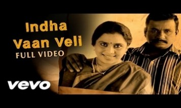 Indha Vaan Veli Song Lyrics