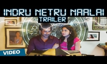Indru Netru Naalai Song Lyrics