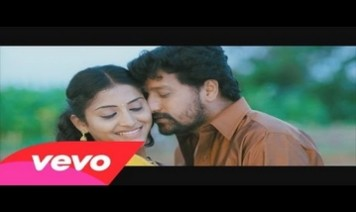 Inga Vaanthey Song Lyrics