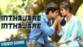 Inthajare Inthajare Song Lyrics