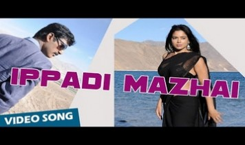 Ippadi Mazhai Song Lyrics
