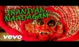 Iraniyan Naadagam Song Lyrics