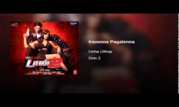 Iravenna Pagalenna Song Lyrics