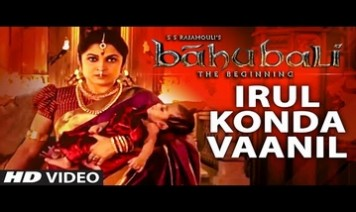 Irul Konda Vaanil Song Lyrics