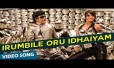 Irumbile Oru Idhaiyam Song Lyrics