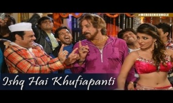 Ishq Hai Khufiapanti Song Lyrics