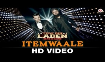 Itemwaale Song Lyrics