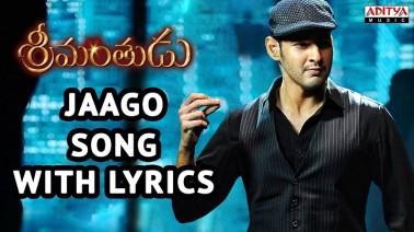 Jaago Song Lyrics