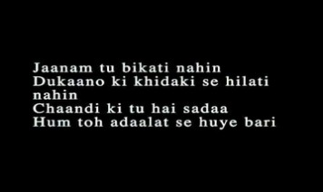 Jaanam Song Lyrics
