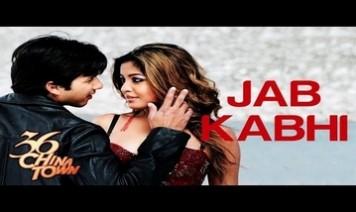 Jab Kabhi Song Lyrics
