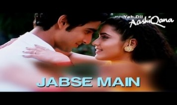 Jab Se Dil Tumse Mila Hai Song Lyrics