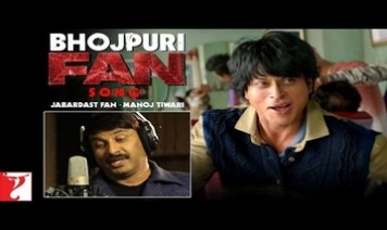 Jabardast Fan Song Lyrics