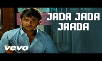 Jada Jada Jaada Song Lyrics