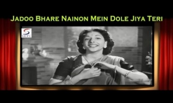 Jadu Bhare Naino Me Dole Jiya Teree Kasam Song Lyrics