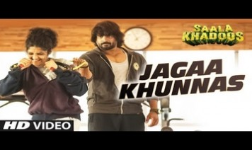 Jagaa Khunnas Song Lyrics