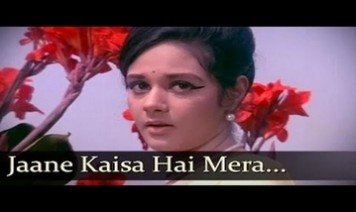 Jane Kaisa Hai Mera Deewana Song Lyrics