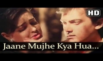 Jane Mujhe Kya Hua Song Lyrics
