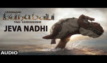 Jeeva Nadhi Song Lyrics