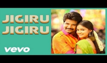 Jigiru Jigiru Song Lyrics