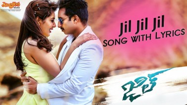 Jil Jil Jil Song Lyrics