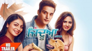 Jindua songs lyrics
