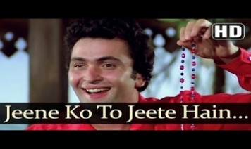 Jine Ko Toh Jite Hain Sabhee Song Lyrics
