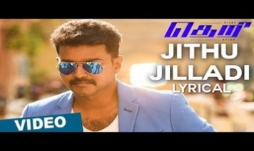 Jithu Jilladi Song Lyrics