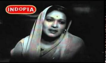 Jivan Jyoti Bhujti Jaye Song Lyrics