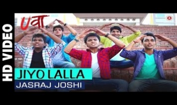Jiyo Lalla Song Lyrics