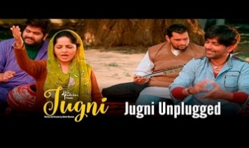 Jugni Unplugged Song Lyrics