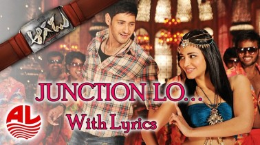 Junction Lo Song Lyrics