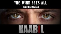 Kaabil Lyrics