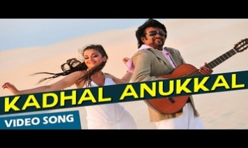 Kaadal Anukkal Udambil Song Lyrics