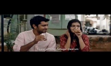 Kaadhal Ennulle Song Lyrics