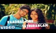 Kaadhal Oru Sathurangam Song Lyrics