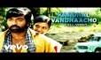 Kaadhal Vandhaacho Song Lyrics