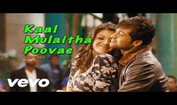 Kaal Mulaitha Poove Song Lyrics